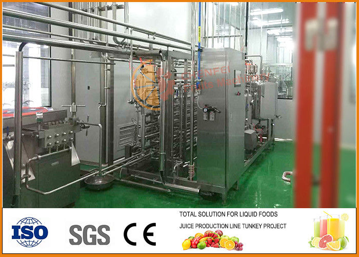 3-5T/H Dairy and Milk Processing Line 220V/380V Voltage 3-5T/H Capacity